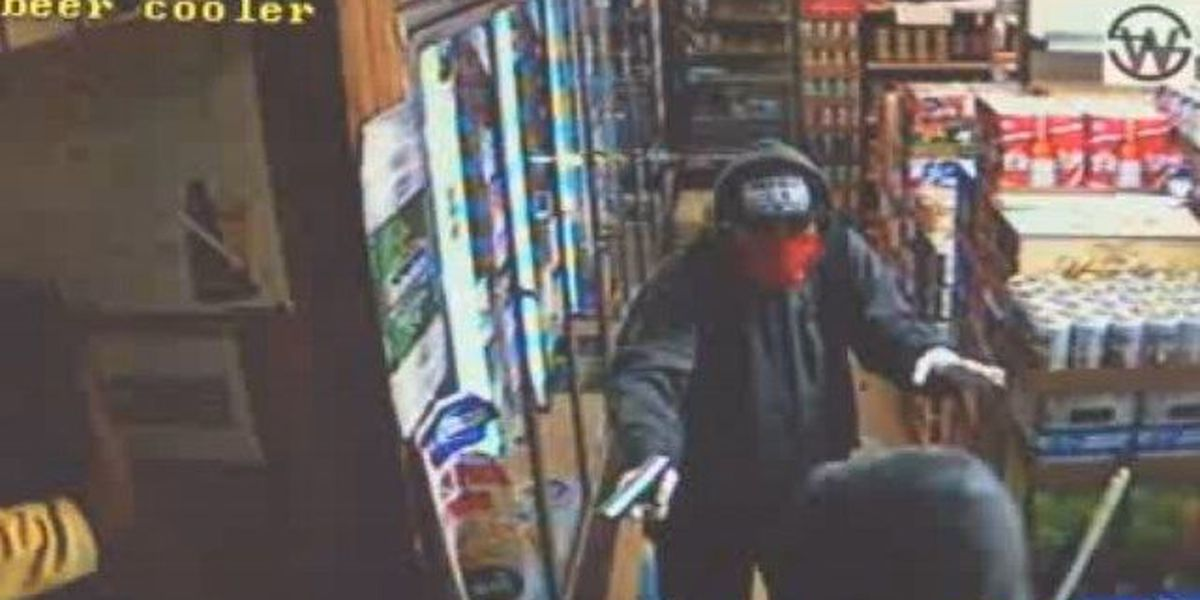 Suspect Search: Employee used as a shield during convenience store robbery