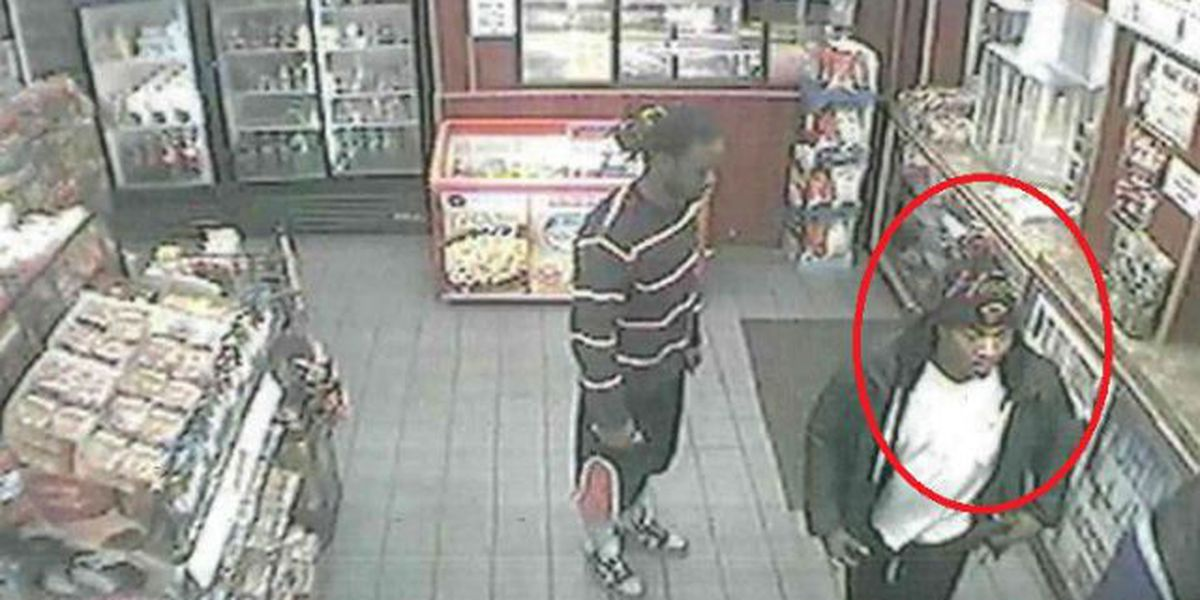 Police ask for help identifying robbery suspect