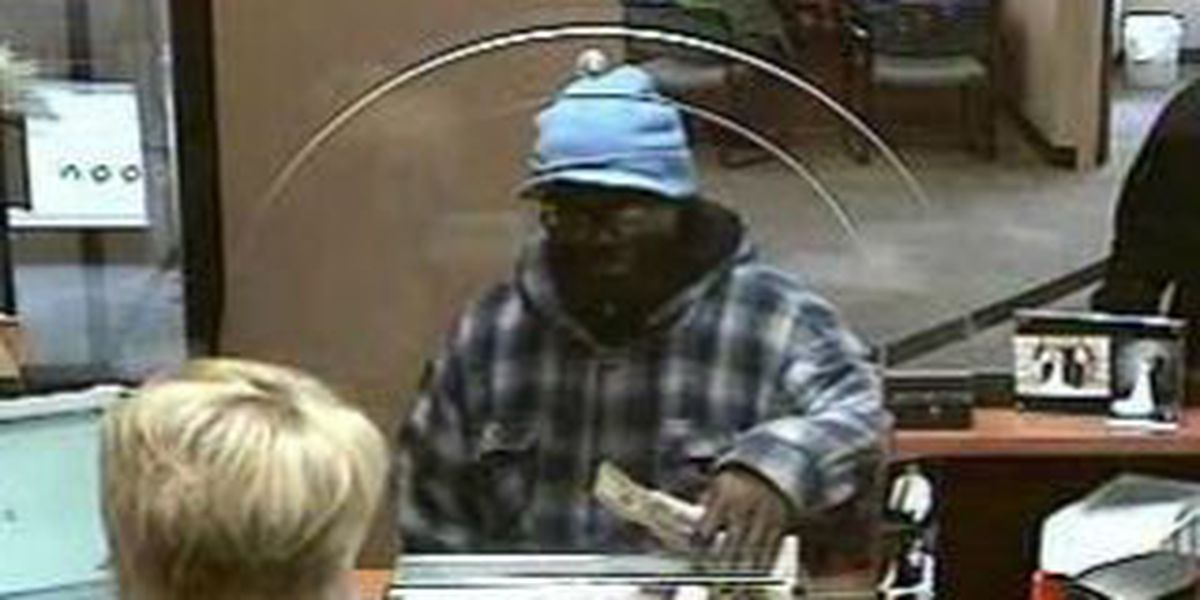 Cleveland FBI seek serial bank robber