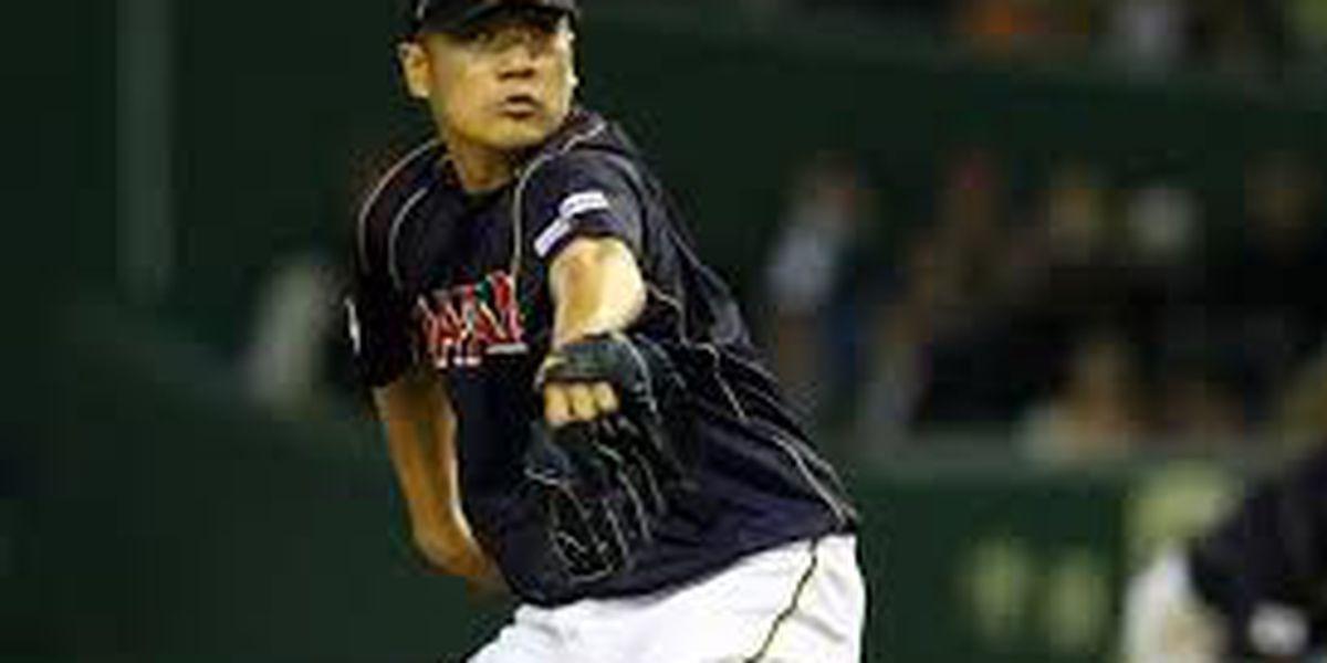 Yankees land Japanese pitcher Masahiro Tanaka