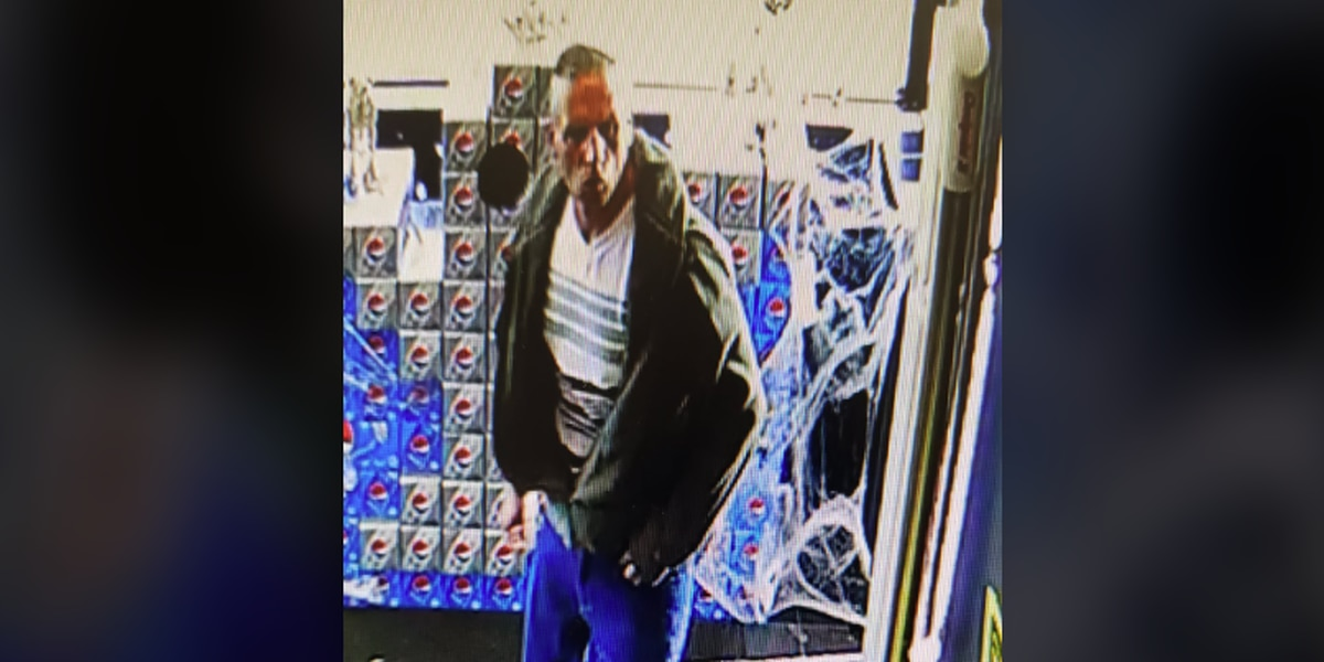 Brunswick Police search for suspected Dollar General shoplifter caught on security camera