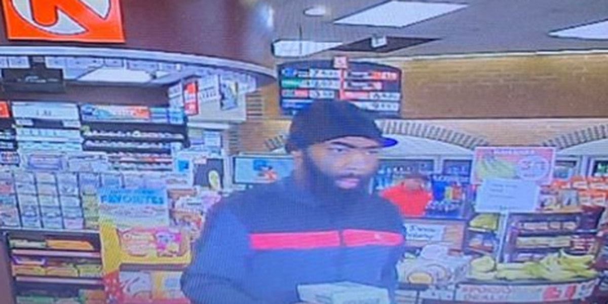 Bedford Police are looking for a cigarette thief