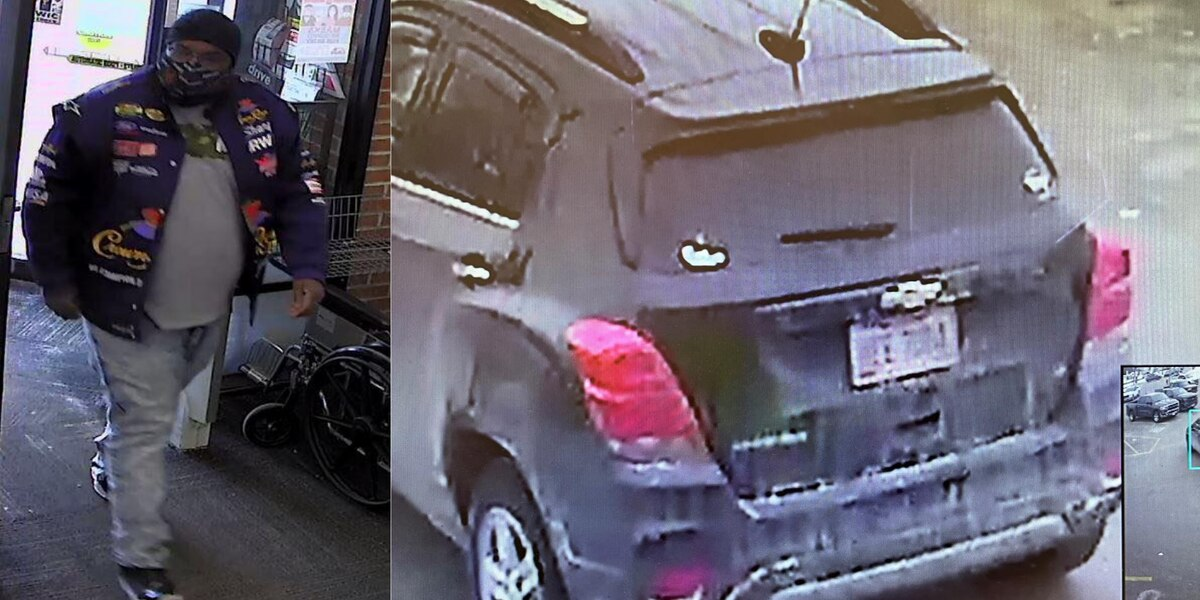 Medina Police search for man and car in reference to on-going criminal investigation