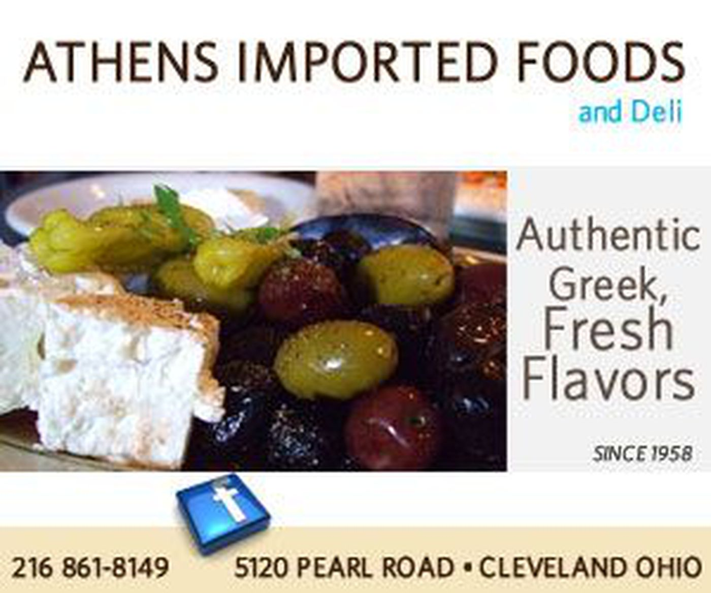 Athens Imported Foods