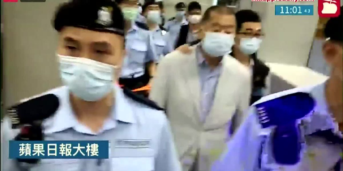 Billionaire media mogul arrested in Hong Kong