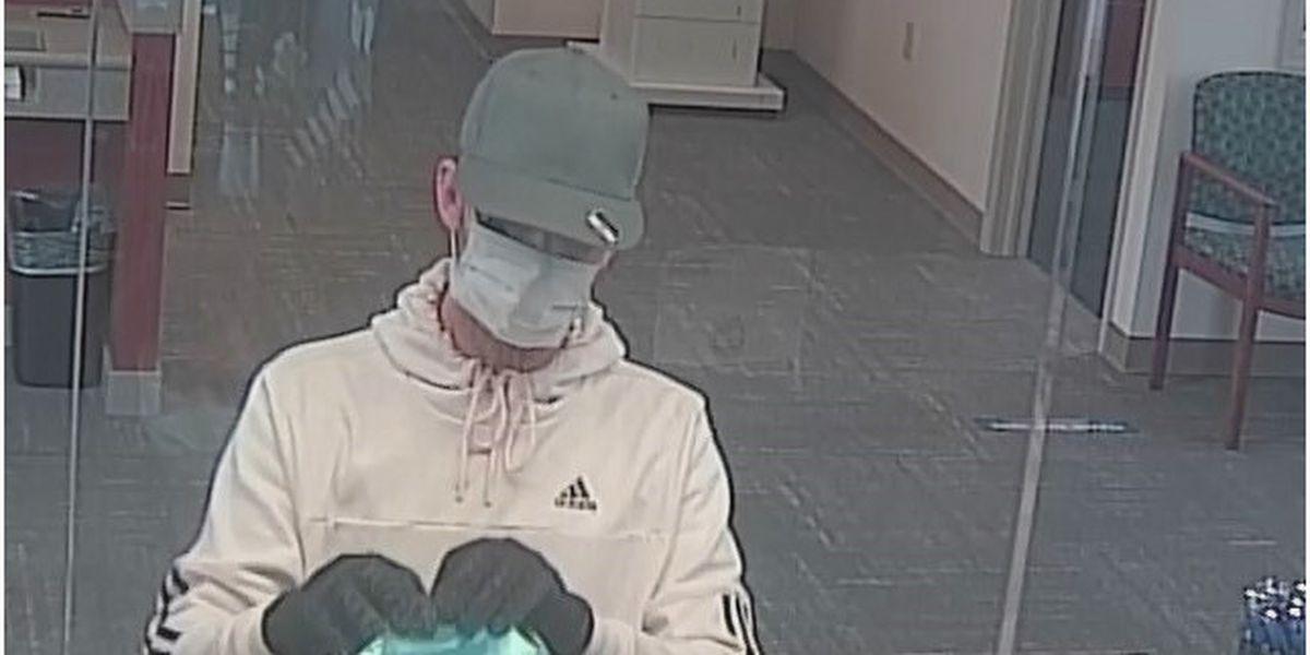 FBI seeks man accused of robbing Fifth Third Bank in Akron