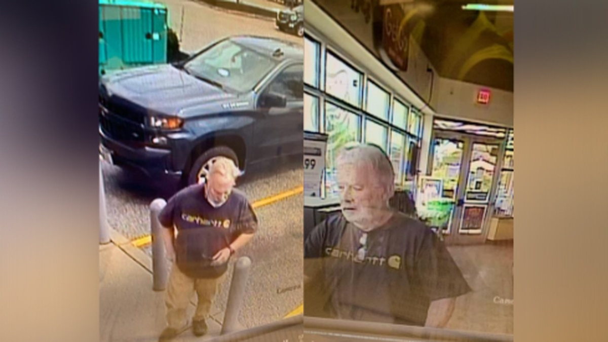 Westlake Police searching for suspect who stole victim's wallet at GetGo Gas Station