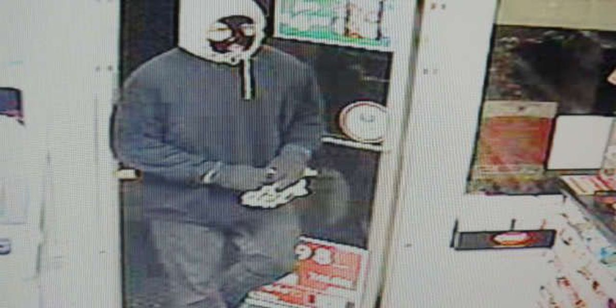 Circle K armed robbery suspect wanted by Streetsboro PD